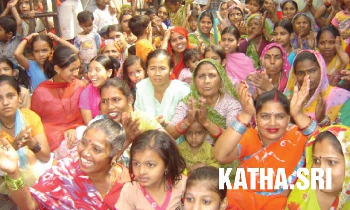 Women's Community Meeting in Delhi, organised by Katha's Slum Resurgence Initiative. Copyright: Katha