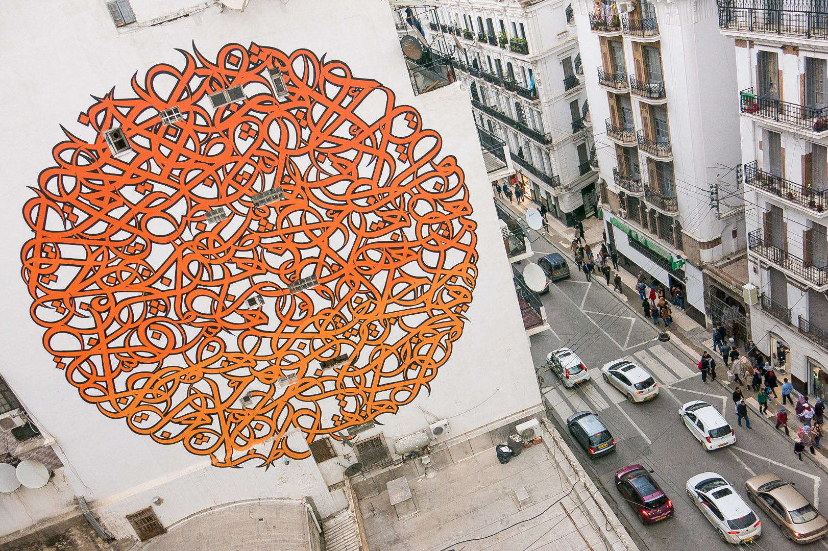 didouche_algiers